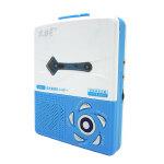 文曲星 A-001+锂电复读机充电携带方便