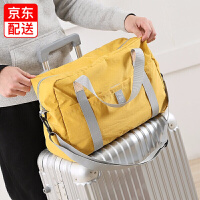 折叠旅行包男女多功能大容量手提收纳包单肩包飞机可套拉杆箱行李包旅游用品