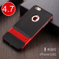 iPhone6手机壳 苹果6splus保护套 iPhone7手机壳苹果7plus套 苹果8保护套 iPhone8plu