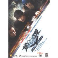 城市游戏-DVD9( 货号:788086293)