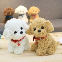 可爱仿真毛绒玩具铃铛狗狗公仔娃娃项圈小狗玩偶宝宝生日礼物
