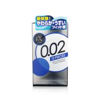 【网易考拉】JEX 002非乳胶超薄0.02毫米避孕套 12只装 没有隔阂感