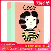 【众星图书】【中图原版】小女孩大梦想纸板书可可香奈儿英文coco chanel my first coco chanel