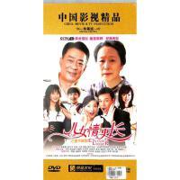 儿女情更长之家不能散(十二碟装完整版)DVD( 货号:15181104430215)