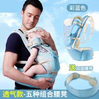 多功能婴儿背带腰凳小孩宝宝抱婴腰凳背带前横抱式四季透气f1w