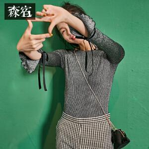 森宿P光环盖不住秋装新款闪光丝一字领打底简约针织衫女短款