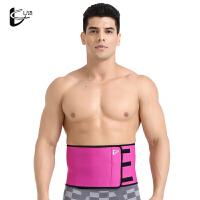 运动护腰带腰男女士收腹带深蹲训练跑步护具篮球透气健身护腰 均码大小可调节