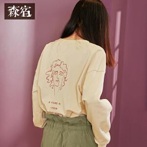 【尾品价127】森宿春装2018新款文艺趣味印花长袖套头卫衣女