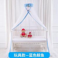 婴儿床蚊帐儿童蚊帐通用带支架开门式宝宝落地蚊帐可调节