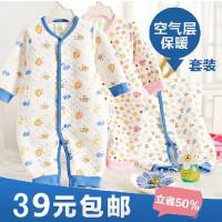 婴儿连体衣服装保暖内衣套装男女宝宝秋装秋冬装新生儿哈衣 0-1岁