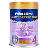 Friso/美素佳儿 荷兰原装进口 金装儿童配方奶粉 4段奶粉 适合3岁以上宝宝 900g/罐 让宝宝喝上健康的奶粉