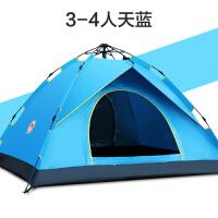 帐篷户外3-4人全自动加厚防雨露营野营纱窗防蚊野外套装双人家庭SN3942
