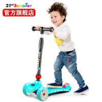 2岁-14岁儿童闪光踏板车四轮滑滑车滑板车