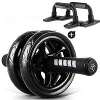 练腹肌的滚轮 健腹轮锻炼卷腹部推轮运动滑轮收腹滚轮健身器材家用男腹肌轮HW