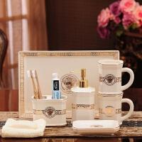 陶瓷卫浴五件套浴室洗漱用品牙刷杯牙刷架漱口杯子套装新家浴室品
