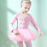 儿童芭蕾舞裙暗扣开档女童舞蹈服秋冬长袖幼儿练功服粉色跳舞裙子