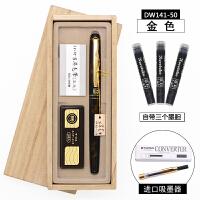 日本进口纯狼毫万年科学毛笔便携自来水小楷毛笔抄经练字反复吸墨书法练习毛笔软笔钢笔式毛笔 金色 毛笔+3个墨胆+进口真空