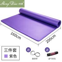 加大号160双人瑜伽垫加厚20mm加宽120cm瑜珈垫舞蹈垫运动毯健身垫 【紫色 200cm*160cm】 赠绑带+背