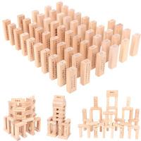 叠叠高儿童釜底抽薪抽木条玩具积木抽抽乐叠叠乐垒