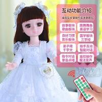 会说话的智能娃娃会唱歌对话套装洋娃娃仿真巴比玩具女孩