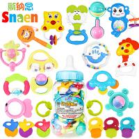 男孩婴儿新生儿玩具套摇铃套装 宝宝牙胶手摇铃儿童早教手铃组合0-1岁 男孩