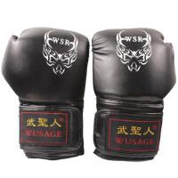 体育健身拳击用品自由搏击散打练习手套 武术搏击 红色