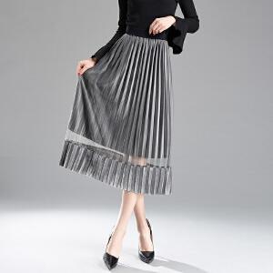 百褶裙秋冬女新款韩版中长款百搭金丝绒网纱半身裙金属色裙子