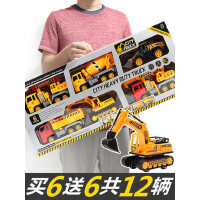 大号惯性小汽车玩具套装儿童搅拌吊车挖推土挖掘机男孩各类工程车