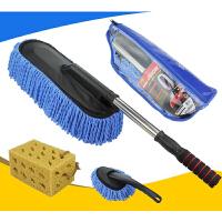 汽车洗车拖把刷子毛刷车用车载除尘掸子灰尘扫把擦车扫灰担子