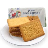 【39元任选5件】欧洲进口Grona格兰娜黄油味饼干279g休闲零食
