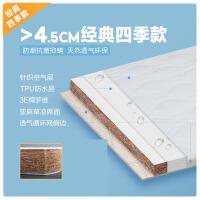 【支持礼品卡】天然椰棕乳胶可拆洗婴儿床垫 宝宝儿童床垫可定做i3o