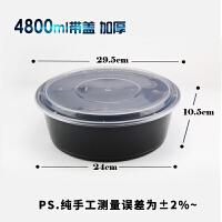 圆形黑色1000ML一次性餐盒塑料打包盒加厚快餐外卖便当饭盒汤碗