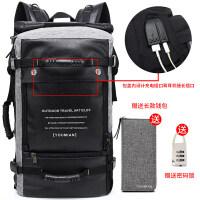 多功能旅行背包出差行李双肩包男户外大容量登山包休闲旅游包
