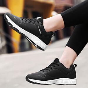 【限时抢购】Q-AND/奇安达2018新款女士保暖密面耐磨防滑运动休闲跑步鞋