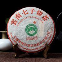 2003年 大益 班章1号大白菜 普洱茶生茶 357克/饼 7饼