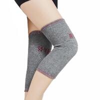 秋冬季护膝保暖男女士中老年老寒腿膝盖骑车关节防寒空调房护腿 深灰色
