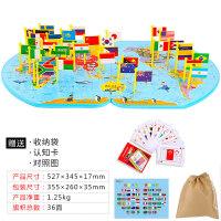 木制世界地图插旗拼图早教益智认知儿童记忆力训练配对玩具3-6岁