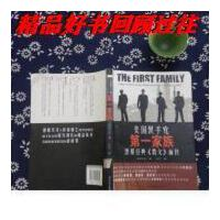 【二手旧书9成新】美国黑手党第一家族