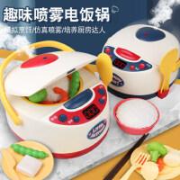儿童厨房玩具仿真电饭煲套装过家家电饭锅宝宝做饭煮饭厨具男女孩