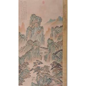 王时敏   山水(徐邦达鉴定、题跋)