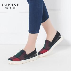 Daphne/达芙妮正品女鞋 秋季铆钉平底女单鞋圆头深口学院风单鞋