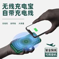 30000毫安无线充电宝自带线苹果华为小米超薄便携大容量移动电源kb6