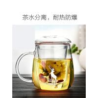 办公室玻璃杯耐热带把盖女杯子家用过滤花茶喝水杯茶水分离泡茶杯x8i