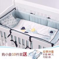????婴儿床品套件纯棉宝宝四季通用儿童防撞拼接床围栏床上用品四件套 喜迎国庆