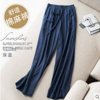 【定制版棉麻阔腿裤】女宽松大码宽腿裤直筒棉麻长裤阔腿女裤