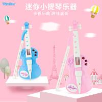 WiseBox 儿童迷你小提琴乐器玩具