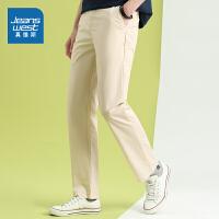 真维斯休闲长裤男 2021春装新款 男士纯色商务直筒简约男装长裤潮