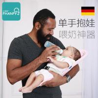 小雅象 婴儿抱抱托 喂奶神器哺乳枕 喂奶垫3D新生儿抱婴板 毛巾布