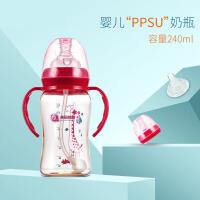 f6n 新生婴儿宽口径ppsu奶瓶吸管宝宝奶瓶带手柄