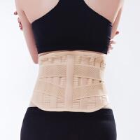 运动夏季护腰带腰椎腰间盘劳损透气收腹带钢板保暖腰托腰突出 钢板黄色 买二送护颈